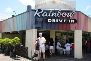 Rainbow Drive-in, Honolulu, Oahu