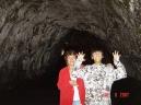 Thurston Lava Tube, Volcanoes National Park, Hawaii